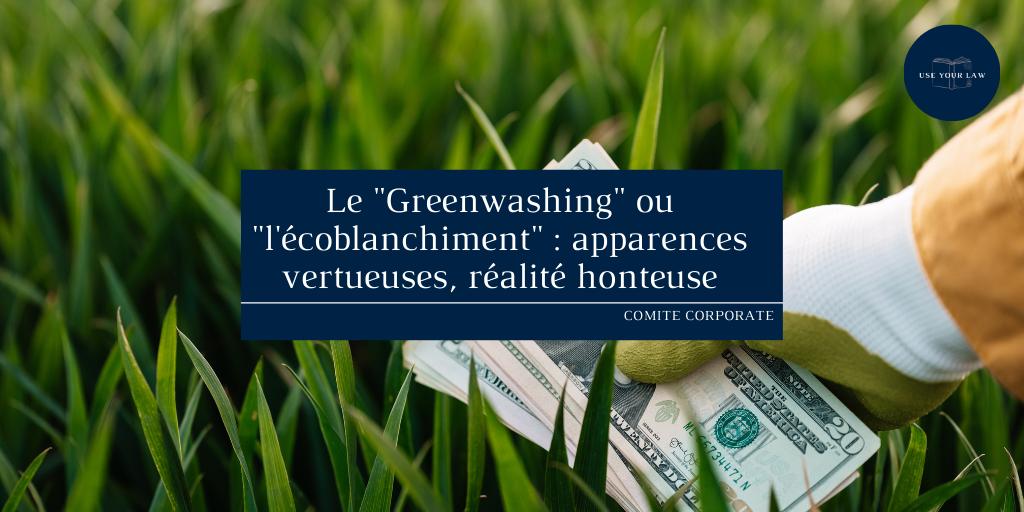 Le Greenwashing ou l'écoblanchiment : apparences vertueuses, réalité honteuse